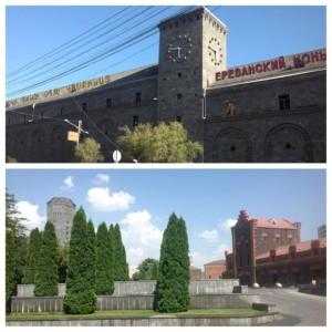 ЕКВВК расположен на территории бывшей Эриванской крепости