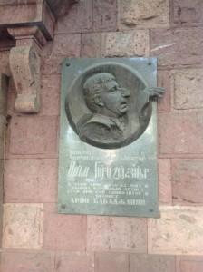 Памятная табличка на доме, где жил композитор Арно Бабаджанян