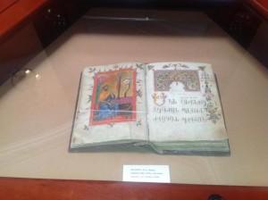 Армянские рукописи