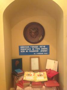 """Максим горький очень трепетно относился к Армении и армянам. Видимо, одной из причин явилась его любовь к """"божественному напитку""""."""