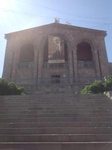 Дом-музей Ованеса Туманяна