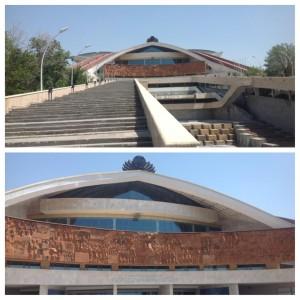 Спортивный-концертный комплекс им. К. Демирчяна